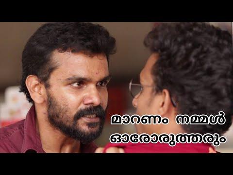 Thirakkadha (The Screenplay ) Latest Malayalam Short Film with English Subtitles