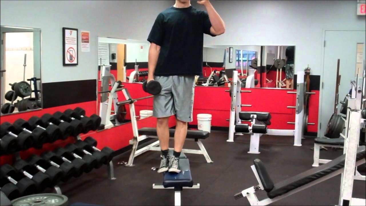 Exercise First: DB Lateral Step Ups - YouTube