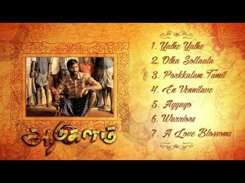 Aadukalam - Music Box | G.V. Prakash Kumar | Dhanush