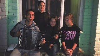 Девушки поют под баян у ночного клуба  2 (с переводом)