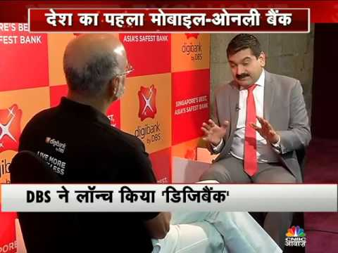 DBS CEO Piyush Gupta Interview with Anil Singhvi