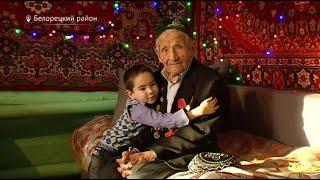 В Башкирии 95-летний ветеран войны не может добиться нового жилья