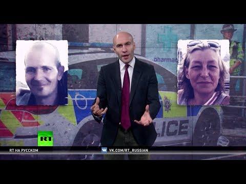 «Хайли лайкли» 2.0: что стоит за обвинениями Лондона в адрес Москвы после отравления в Эймсбери