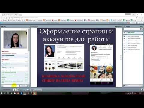 Планерка Рекрутинг(основа) Ирина Валеева  26092016