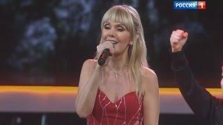 Валерия & Кристина Орбакайте - Любовь не продаётся (Российская национальная музыкальная премия 2016)