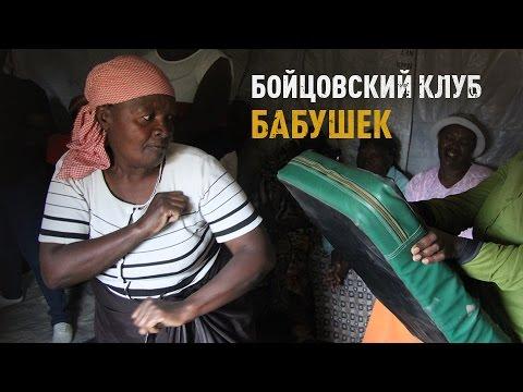 Видео Смотреть фильм преступление 2017 онлайн
