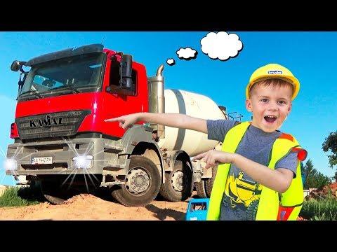 #Машинки для мальчиков Машина Бетоновоз Настоящий Грузовик в работе #Bruder