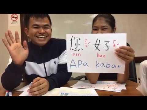 Belajar Bahasa Mandarin  1