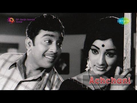 Achchani | Thaalaattu song