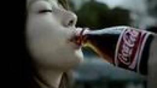 Coca Cola CM (Valentine 2007) コカコーラ いいほうに考えよう バレン...
