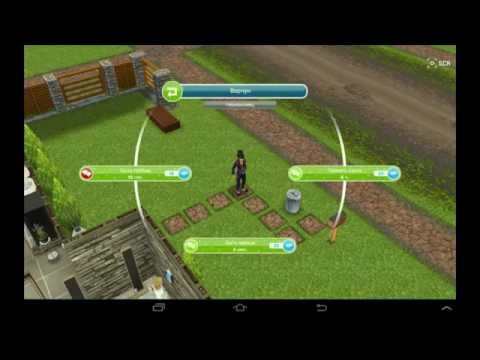 The Sims Freeplay #10 Путь к славе урррррррррррррррра