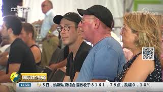 [国际财经报道]法国首次举办世界剪羊毛大赛| CCTV财经