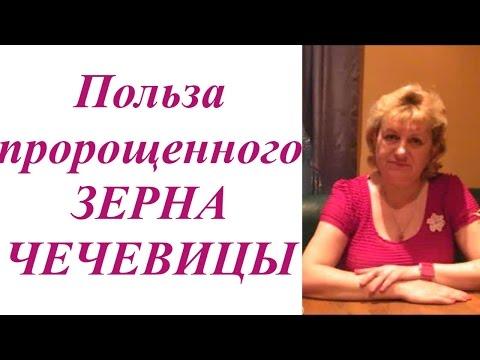 тренировки при больных коленяхиз YouTube · С высокой четкостью · Длительность: 22 мин43 с  · Просмотры: более 25000 · отправлено: 19.11.2016 · кем отправлено: Anna Kurkurina