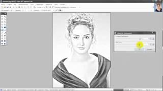 Paint.net: фото - в рисунок