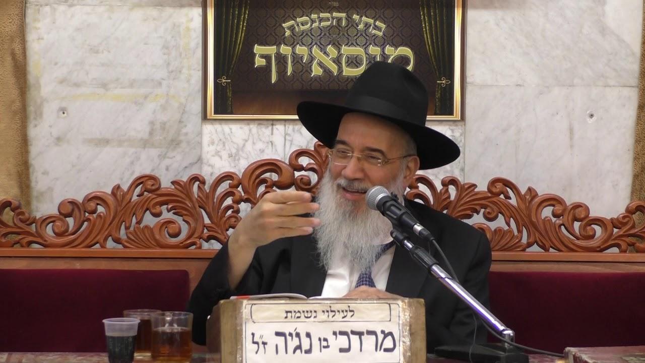 הרב יעקב שיכנזי שלום בית