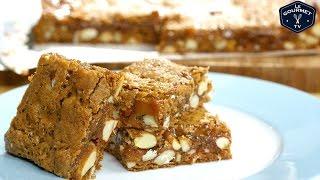 Cinnamon Caramel Swirl Bar Recipe - Le Gourmet Tv