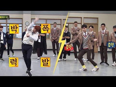 [박력 폭발♨] 라이관린(LAI KUAN LIN)vs민경훈(min kyung hoon), 몸부림 댄스 배틀☆ 아는 형님(Knowing bros) 156회