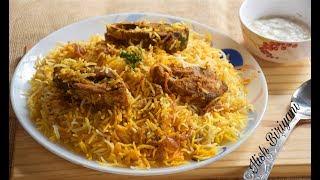 Ilish Biriyani | Bengali Hilsa Fish Biryani Recipe | Fish Biryani | Ilish Macher Biriyani #383