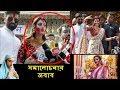 আমি ঈশ্বরের বিশেষ সন্তান ! ধর্ম বিতর্কে নুসরাত জাহানের জবাব ! Nusrat Jahan in Puja