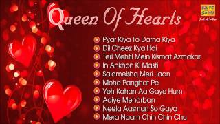 Queen Of Hearts - Love Songs - Jukebox - Evergreen Bollywood Collection