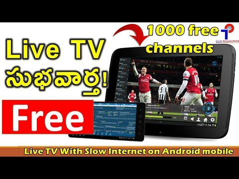 Live TV With Slow Internet 1000 Free Channels On Android Mobile || In Telugu || Tech Prapancham