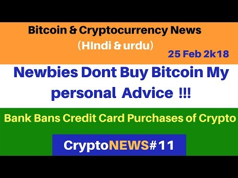 Crypto News #11 - Newbies  to Crypto Dont Buy Bitcoin - Bank Bans Credit Card Purchases of Bitcoin
