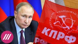 «Курс Путина довел страну до нищеты»: как прошла встреча депутатов КПРФ с избирателями в Москве
