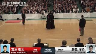 Keita MIYAMOTO M-MM Yosuke KATSUMI - 64th All Japan KENDO Championship - Semi final 62