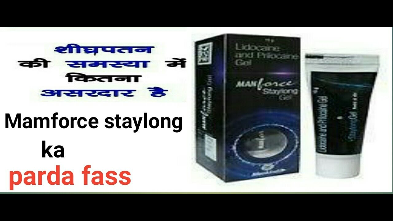 manforce staylong cream