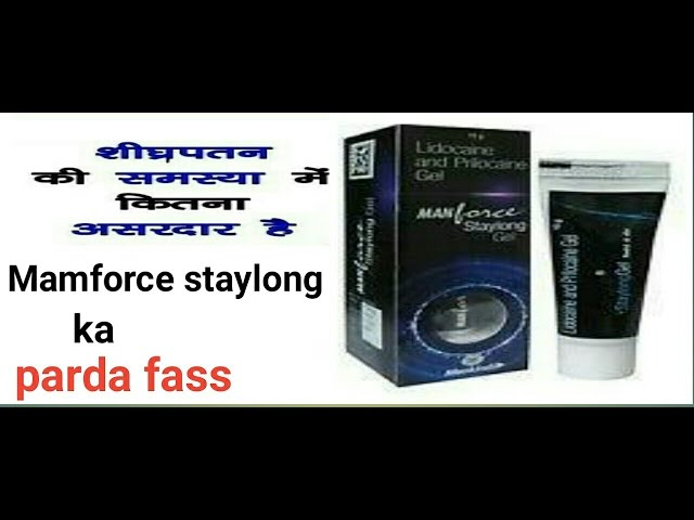 Manforce Staylong Gel ka Parda Fass.??????? ?? ??? ????? ???????? ?? Manforce Staylong Gel