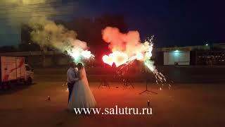 Фейерверк на свадьбу: дорожка из фонтанов, вертушки и  горящие сердца (Самарская область).