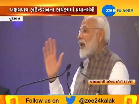 PM Modi addresses people in Vrindavan - Zee 24 Kalak