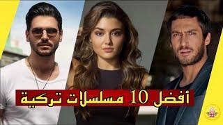 تحميل فيديو أفضل 10 مسلسلات تركية حازت على اهتمام المشاهدين (2020)