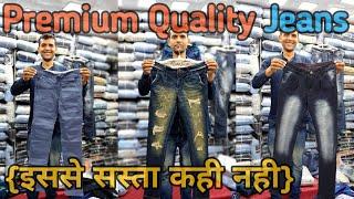 {Premium Quality Jean} | Jeans Wholesale Mumbai | Wholesale Jeans Mumbai, Branded Jeans Manufacturer