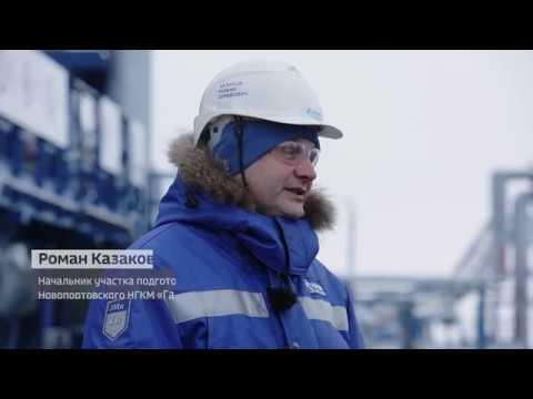 Специальный репортаж «Россия 24»: добыча нефти на Новопортовском месторождении