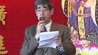 ACCE, CNY Celebration, 創業協進會, 新春晚宴, 20070224
