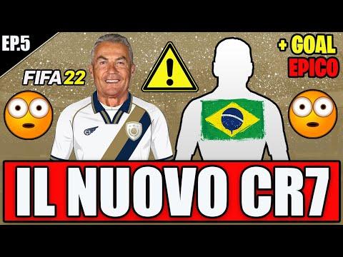 🤑 PRESO IL NUOVO RONALDO!! GOAL IN ROVESCIATA PAZZESCO ALL'ESORDIO!! FIFA 22 CARRIERA ALLENATORE #5