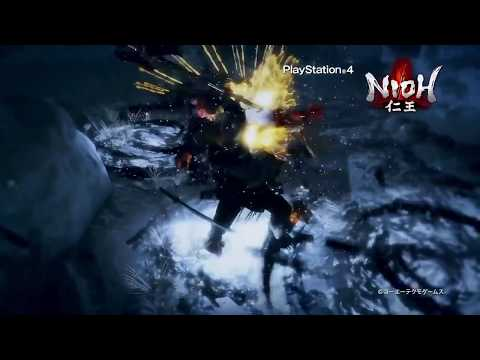 Nioh (PS4) - Gameplay Trailer TGS 2016 (New Bosses Teaser)