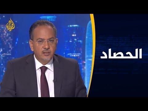 الحصاد- السودان.. من منح حميدتي تفويضا شعبيا؟  - نشر قبل 10 ساعة