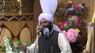 Mian Muhammad Bakhsh Khari shrif Dr Ghulam murtaza Saif ul malook Manchester 2013