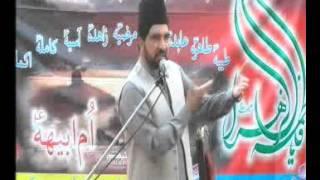 Allama Ali Nasir Talhara biyan ,Maqsad e Hayat fil Quran majlis 16 Feb 2016 Zaman park Lahore