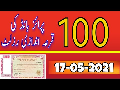 17-5-2021 | 100 Prize Bond Result Today | Rs 100 Prize bond Draw Result 17 May 2021