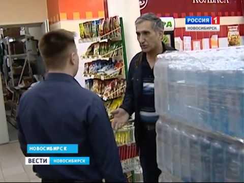 Администратора новосибирского супермаркета признал