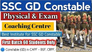 SSC GD Physical & Exam Coaching Institute || 100% Job Coaching | Best Institute for SSC GD Constable