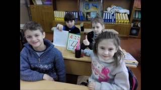 Уроки читання 2-Б клас 2016р. Шальнова Н.П.