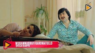 Muhammadrafi Karomatullo - Qissai daryo