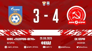 Обзор Париматч Суперлига Финал Газпром Югра КПРФ Москва Матч 3 3 4