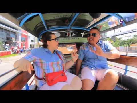 คู่เลิฟตะลอนทัวร์@ตะลอนเที่ยวกิน 7 ร้านอร่อย เมืองตรัง (1/2)