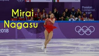 Mirai Nagasu Biography ( the first American woman to land a triple axel )