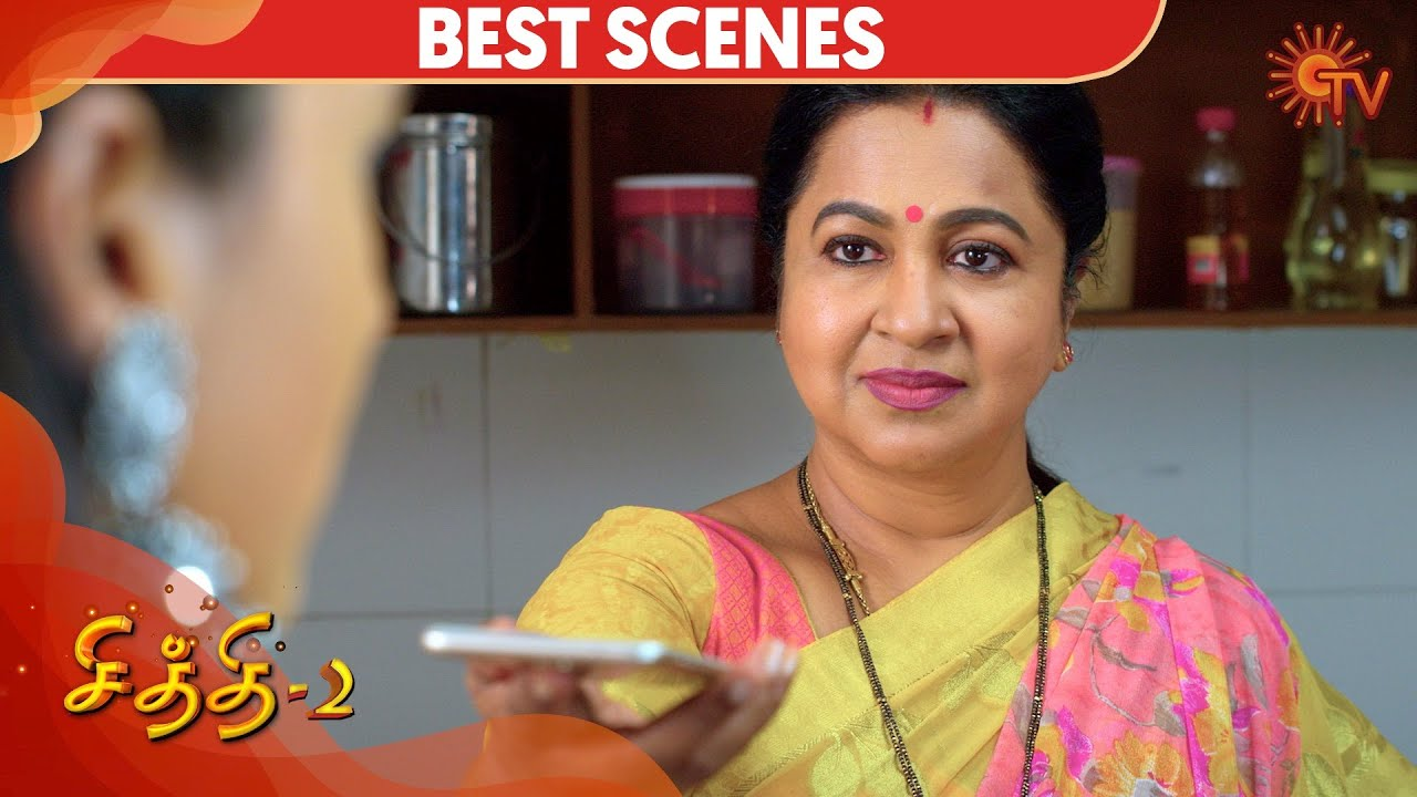 Chithi 2 – Best Scene | Episode – 39 | 11th March 2020 | Sun TV Serial | Tamil Serial